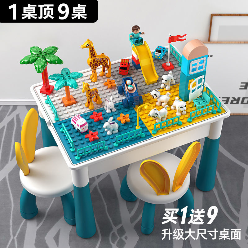 儿童积木桌多功能大号兼容乐高大颗粒拼装益智玩具2宝宝3-6男女孩