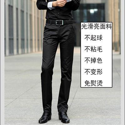 纯黑色休闲裤光面滑料免烫修身直筒裤宽松长裤工装裤青年西裤男裤