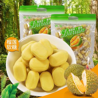 泰国风味榴莲奶糖零食糖果批发独立包装软糖喜糖水果糖100g-3斤装