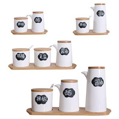 创意陶瓷酱油醋瓶辣椒油罐调料油壶醋壶调料瓶调味瓶罐调味壶套装