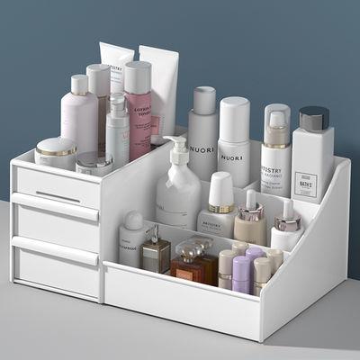 化妆品收纳盒大号梳妆台桌面抽屉首饰品储物盒塑料分类整理收纳盒【3月7日发完】