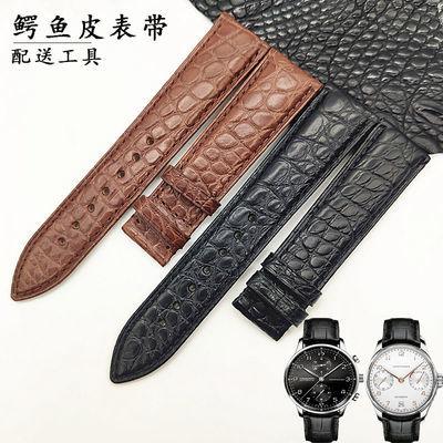 鳄鱼皮表带代用天梭浪琴美度江诗丹顿男女手表真皮表带手工定制带