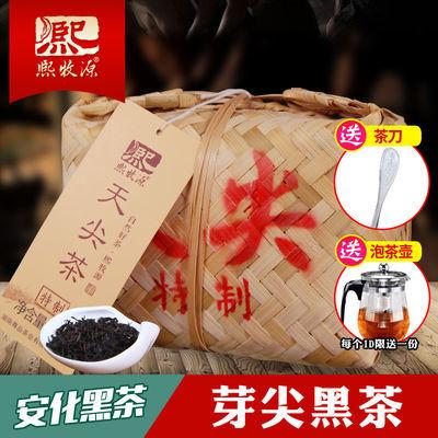 【赠泡茶壶+茶刀 】湖南安化黑茶特制天尖黑茶叶礼品竹篓装1kg