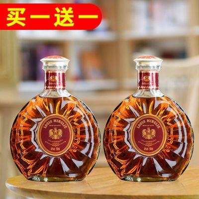 【买一送一】xo洋酒组合威士忌XO白兰地鸡尾酒套装正品酒水多规格