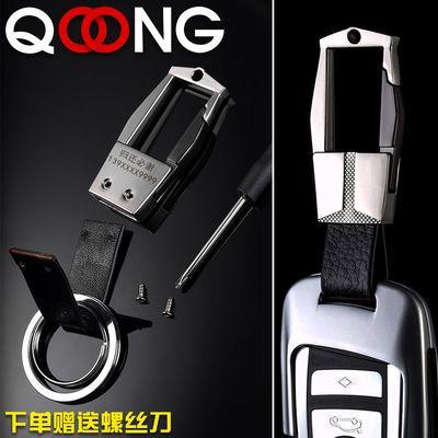 【激光刻字】简约大气皮质金属汽车钥匙扣挂链宝马奔驰男生日礼物