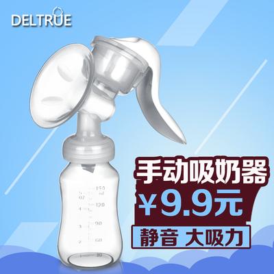黛舒吸奶器手动吸力大拔抽挤无痛非电动集奶器孕妇产后母乳用品
