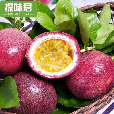 广西新鲜现摘百香果5斤装中果应季水果西番莲白香果多汁批发包邮2