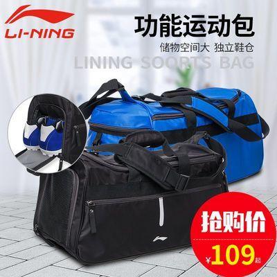 李宁篮球包双肩训练包多功能大容量旅行包篮球袋子单肩斜跨足球包