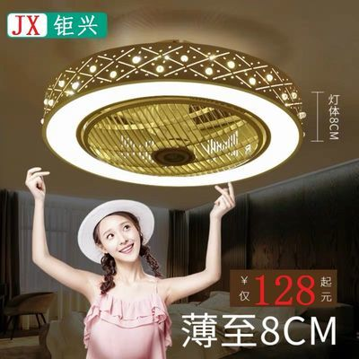 2020新款卧室风扇灯超薄静音风扇吸顶灯房间风扇吸顶灯led带遥控