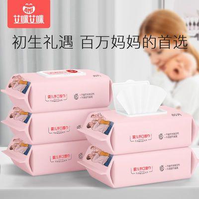 【6大包 领劵减3圆】艾咪湿巾婴儿宝宝80抽成人带盖手口卸妆纸巾