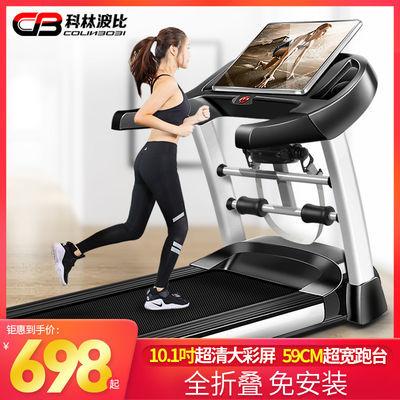 跑步机家用款减肥小型健身器材减肥多功能电动超静音折叠室内