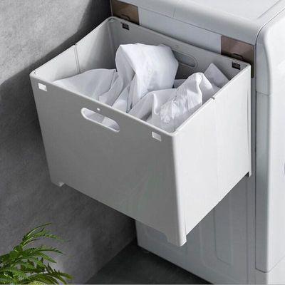 脏衣服收纳筐家用可折叠落地壁挂式置物筐浴室多功能放杂物脏衣篓