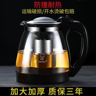 「开水冲破包赔」1000/2600ML茶壶茶具套装 水壶玻璃大容量泡茶壶