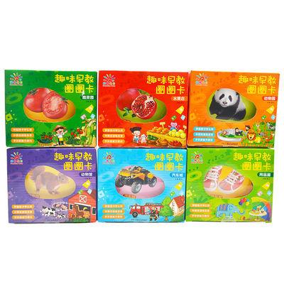 阳光宝贝儿童识字卡片幼儿园宝宝汉字拼音早教启蒙认物玩具卡片