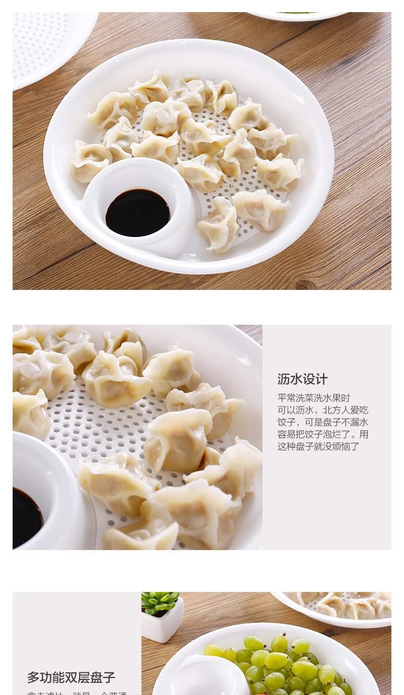 【48小时内发货】小麦秸秆饺子盘带醋碟家用水饺盘子圆形水果盘双层沥水盘餐具碟子