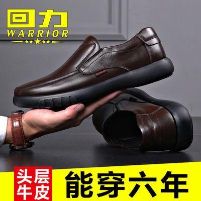 【回力专卖店】正品回力男鞋真皮软底休闲男皮鞋春季中老年爸爸鞋