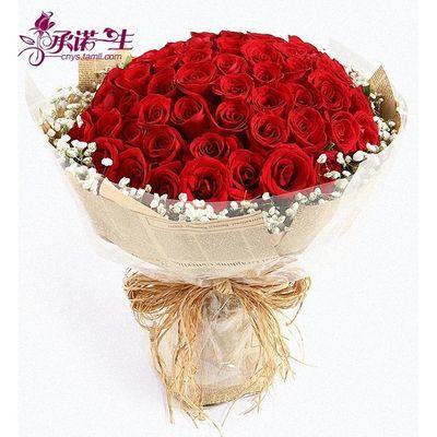 情人节怀化市红玫瑰花束鲜花同城速递麻阳县芷江侗族县配送上门