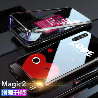 华为荣耀magic2手机壳金属滑盖万磁王保护套双面玻璃屏升降式潮牌