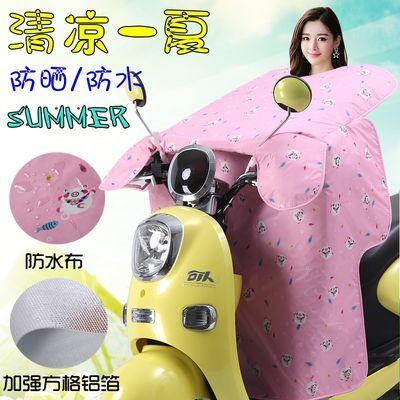 防紫外线电瓶摩托车加大防水防晒遮阳防风被薄款电动车挡风被夏季