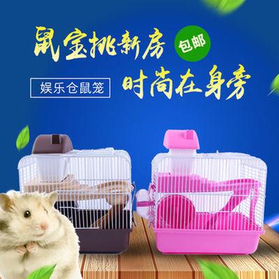 盒大小城堡乌龟盒仓鼠用品买鼠笼送鼠粮试用木屑仓鼠笼运输外带