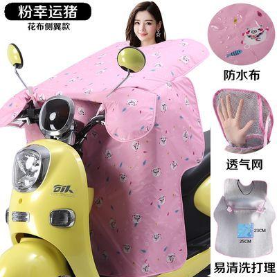 电动车挡风被夏季薄款防晒挡风衣摩托电瓶车遮阳罩加大加宽挡风罩