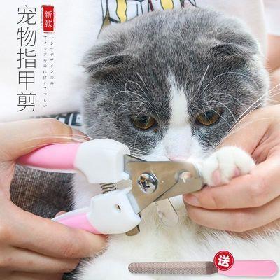 刀猫咪用品【新手推荐】宠物猫咪狗狗指甲刀指甲剪狗狗猫咪修甲剪