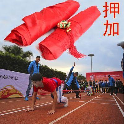押加  民族体育器材绸缎比赛民运会大象拔河少数民族押夹拉乌龟赞