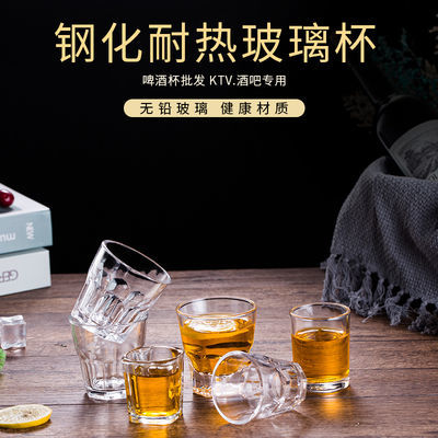厚白酒杯威士忌钢化玻璃啤酒杯水杯八角杯茶杯洋酒杯酒吧KTV加【3月31日发完】