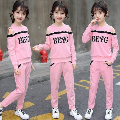 【清仓特价】女童秋装套装时尚女孩童装洋气12岁中大童长袖两件套
