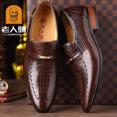 正品老人头春季真皮商务正装皮鞋英伦尖头鳄鱼皮纹流行透气男鞋
