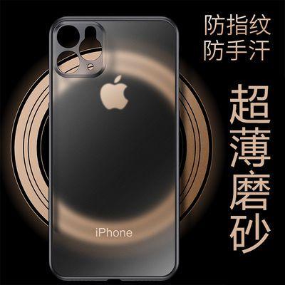 苹果11Pro手机壳iphoneXs Max超薄xr磨砂7plus透明8P套6s女款6P潮