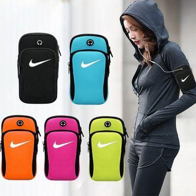 腕8SPlus耐克nike多功能跑步手机臂包男女款X6苹果7运动臂套袋手