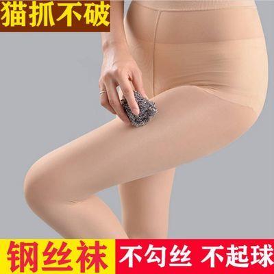 30741/钢丝袜女中厚刀刮不烂肉色耐穿防勾丝加大码遮暇显瘦光腿连裤袜