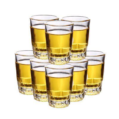 耐摔酒吧KTV酒杯套装包邮95ML白酒杯洋酒杯烈酒杯酒具钢化玻璃【3月31日发完】