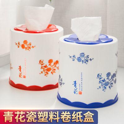 抽筒厕所卷纸筒餐厅纸巾盒塑料茶几抽纸盒客厅家用创意纸抽盒圆纸【3月31日发完】