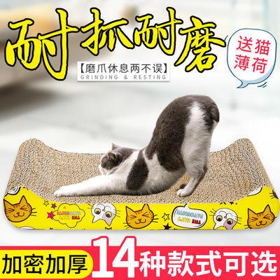 猫咪玩具磨抓板猫窝玩具猫咪用品猫抓板磨爪器猫爪板瓦楞纸猫抓垫