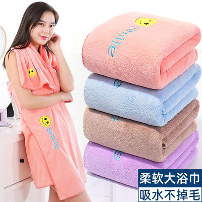 加大洗澡浴巾男女成人毛巾吸水速干比纯棉柔软加厚儿童学生大浴巾