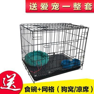 犬折叠笼鸡笼兔笼猫笼狗笼泰迪比熊贵宾巴哥小型犬狗笼子中型