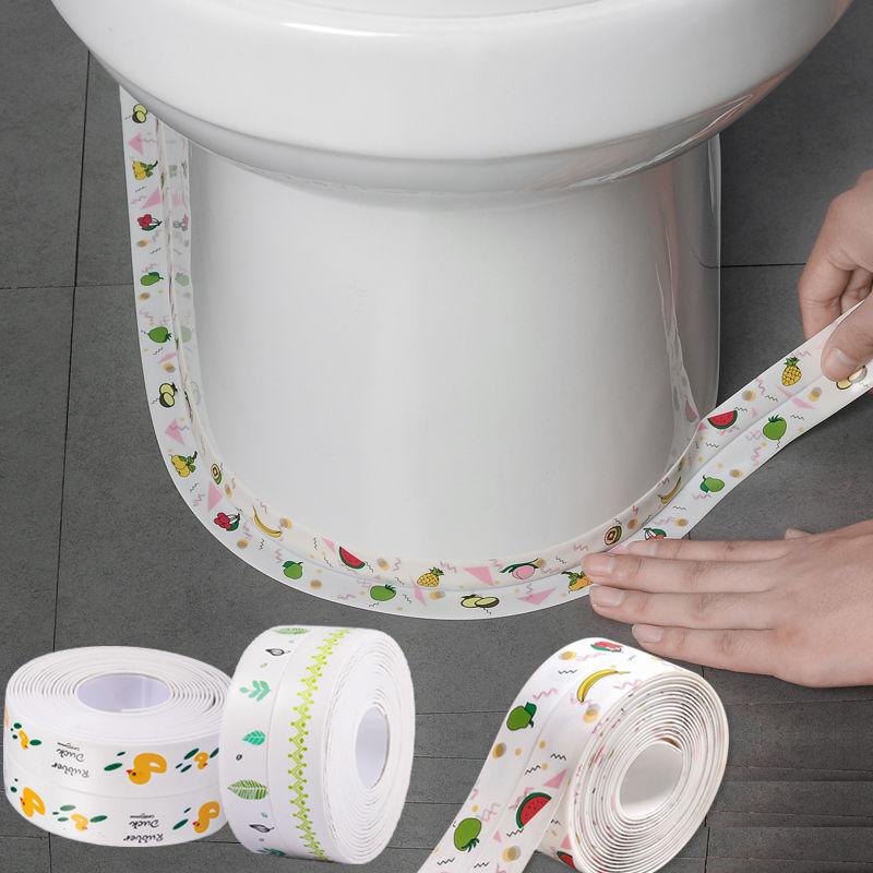 【买2送1】厨房防水条美缝贴水槽防水防霉胶带马桶缝隙贴墙角线贴