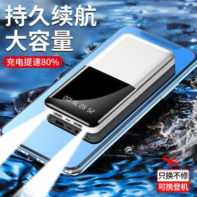 轻薄快充大容量20000毫安充电宝 通用所有苹果安卓手机移动电源