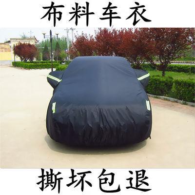 大众速腾捷达宝来朗逸凌渡迈腾帕萨特车衣车罩防雨防晒遮阳车外套