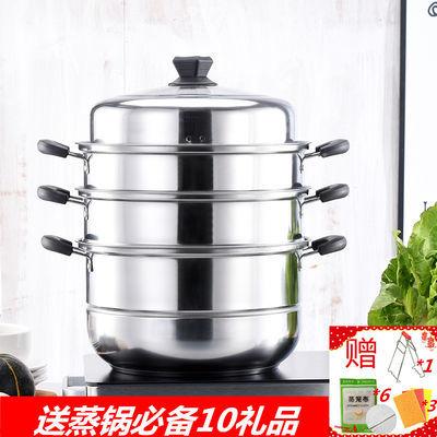 加厚不锈钢蒸锅家用三层蒸锅32cm4层五6层多层蒸笼蒸格电磁炉蒸锅