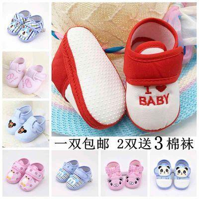 宝宝学步鞋0-1-2岁男婴儿凉鞋夏季软底防滑新生儿凉鞋女孩步前鞋