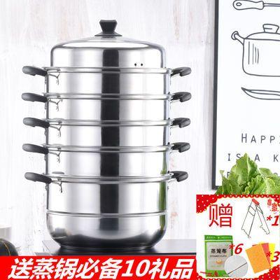 不锈钢蒸锅家用大号34cm三层蒸锅双层四层5层多1层蒸笼大蒸锅汤锅
