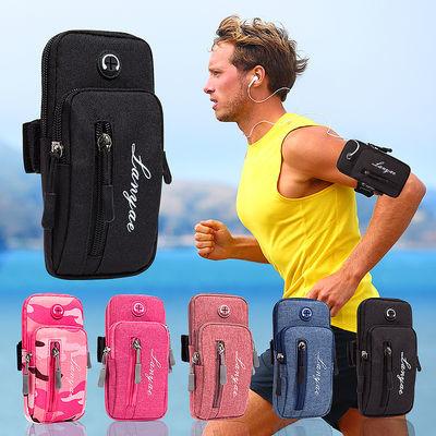 臂手机包跑步用品手机带绑在手臂上的手机套跑步包套手臂运动手