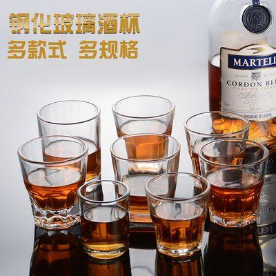 10只装钢化玻璃啤酒杯套装威士忌杯家用八角杯酒吧KTV啤酒杯子【3月31日发完】