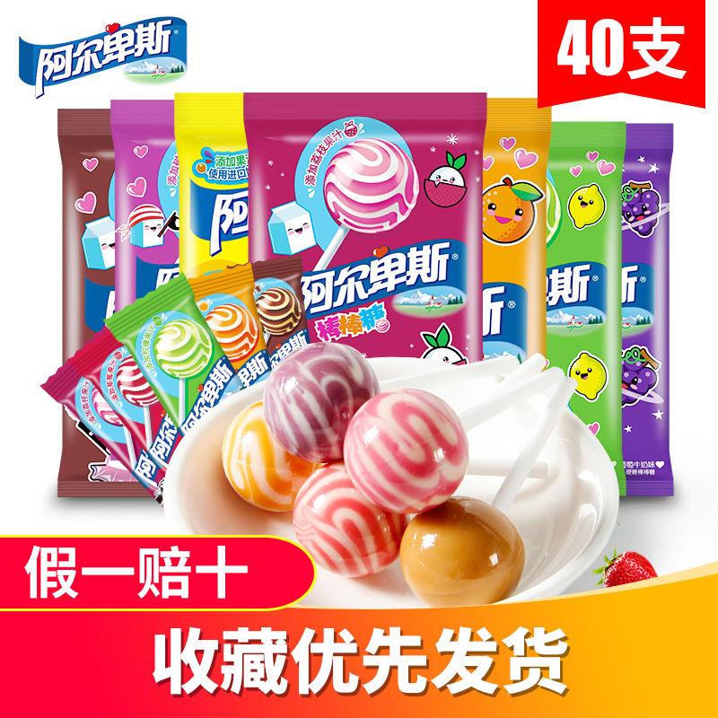 阿尔卑斯棒棒糖40/100支装儿童小零食水果糖果批发抖音零食大礼包