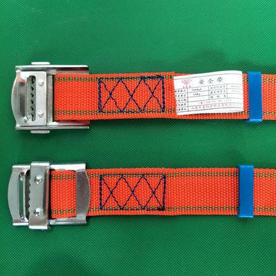 天意美 高空作业安全带替换专用腰带 可订做加长加厚橘色腰带包邮