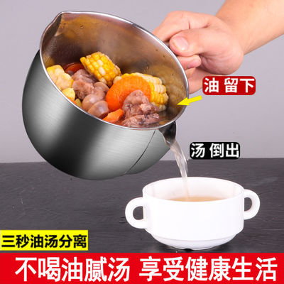 【喝汤不喝油】304不锈钢隔去油喝汤壶家用油壶汤分离器去油神器