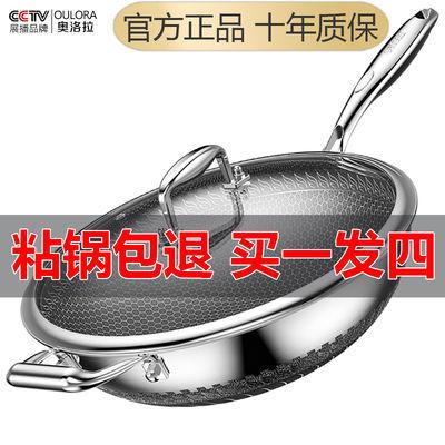 不锈钢不粘锅炒锅无油烟无涂层锅电磁炉燃气适用家用多功能炒菜锅